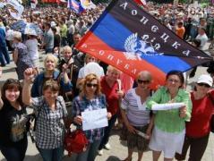 """Возвращение в состав Украины или особый статус - во что верят и на что надеятся жители """"ДНР"""""""