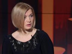 В зоне АТО пропали без вести 498 человек - Геращенко