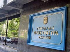 Порошенко и Кличко вызвали на допрос в Генпрокуратуру