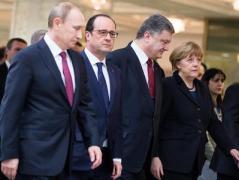 """Кремль готов встретиться в Китае в формате """"нормандской четверки"""" для обсуждения вопроса по Донбассу"""