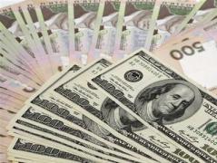 Курс НБУ на 12 августа: доллар стал дороже, евро - дешевле