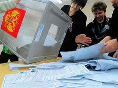 Заявления Путина по Крыму связаны с предстоящими выборами в Госдуму РФ - политолог