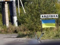 """Боевики уже сегодня обстреляли Авдеевку и шахту """"Бутовка"""""""