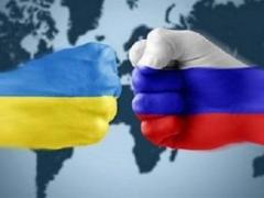 Россия начала новый этап гибридной войны против Украины
