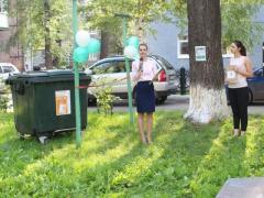 В Новокузнецке торжественно ввели в эксплуатацию мусорный контейнер