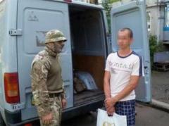 Экс-милиционер отмыл 50 миллионов через электронные кошельки жителей «ДНР»