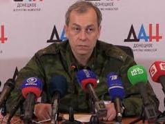 """Басурин истерит: в Красногоровку """"прибыли грузинские боевики и инструкторы в форме образца НАТО"""""""