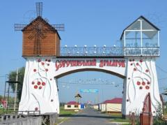На Полтавщине сегодня открывается традиционная Сорочинская ярмарка