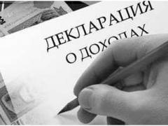 183 человека в Донецкой области задекларировали доходы, превышающие 1 миллион гривен