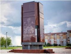 Жители прифронтового Угледара выступили против строительства церкви УПЦ МП (ВИДЕО)