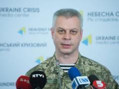 За минувшие сутки в зоне АТО восемь украинских военных получили ранения