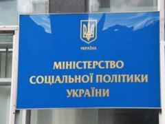 Минсоцполитики Украины зарегистрировало 1,7 млн вынужденных переселенцев