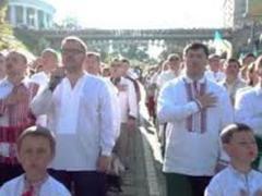 40 тысяч украинских налоговиков спели государственный гимн вместе со своими детьми и родственниками (ВИДЕО)