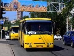 В Донецке началась массовая забастовка водителей общественного транспорта
