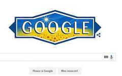 Поисковик Google поздравил Украину с Днем Независимости