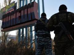 """В Донецке распространяют листовки о """"наступлении ВСУ"""", - ИС"""