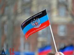 В общественном движения «Донецкая Республика» похвастали численностью