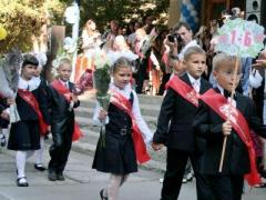 У Бахмуті розгорівся скандал з української мови