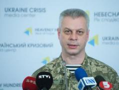 За прошлые сутки в зоне АТО один украинский военный погиб и 9 получили ранения