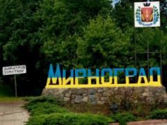 В Мирнограде придумали, как отучить водителей  парковаться прямо на дороге (ФОТО)