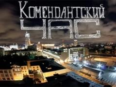 """В """"ДНР"""" похвастались задержанием нарушителей комендантского часа"""