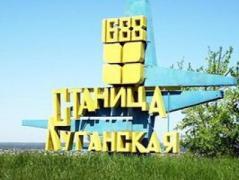 На мосту в Станице Луганской представители ОБСЕ обнаружили неразорвавшиеся мины