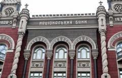 Дефицит госбюджета составил почти 23 млрд грн за полгода