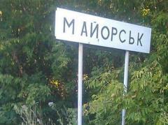 Боевики обстреляли пункт пропуска Майорск