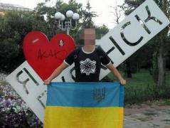 """Флаг Украины в центре Луганска: ультрасы """"Зари"""" прислали привет любимой стране"""