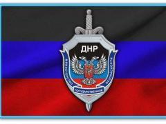 """Местным жителям следует немедленно сообщать в """"комендатуру"""" или """"МГБ ДНР"""" о """"неизвестных и подозрительных личностях"""", - ИС"""