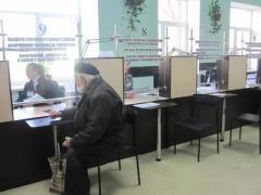 Два в одном:  как переселенцы оформляют пенсионное удостоверение и платежную карту (ВИДЕО)