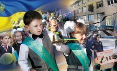 """Донбасс SOS про школьников у линии донбасского фронта: """"Каждый из этих детей завтра будет рисковать своей жизнью"""""""