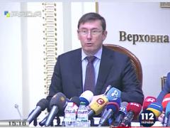 Луценко пообещал привлечь к ответственности депутатов по факту госизмены