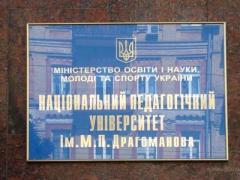 У столичному університеті спалахнув сепаратистський скандал