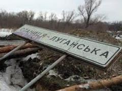 Дети на войне: как живет шестилетняя жительница Станицы Луганской (ВИДЕО)
