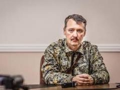 Стрелков вылил ушат грязи на кремлевского пропагандиста Соловьева