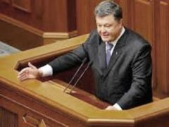 Порошенко выступает с ежегодным посланием к Верховной Раде