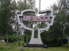 В районе оккупированного Харцызска заметили колонну российских грузовиков