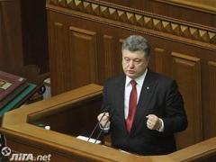 В обороне Украина должна рассчитывать сама на себя - Порошенко