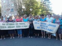 Небольшой поселок Донское в Донецкой области может замерзнуть зимой, жители вышли на митинг (ФОТО, ВИДЕО)