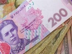В Украине с 1 декабря вырастут на 10 процентов зарплаты и пенсии