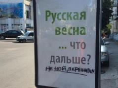 В оккупированном Крыму жестоко избили мужчину за украинскую символику (ВИДЕО)