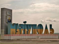 Мариуполь сегодня накроет