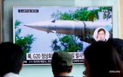 КНДР подтвердила испытание ядерной бомбы