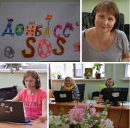 """С какими бедами переселенцы атакуют """"Донбасс SOS"""""""