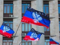 В Горловке и Донецке кое-что пропало