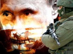 Россия готовится к полномасштабной войне против Украины - разведка