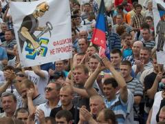 Люди не знают, кого пришли поддержать - в Донецке участников митингов привлекают за отгулы