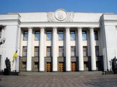 """Если Рада не поддержит особый статус Донбасса, нужно будет искать альтернативу """"Минску"""" - политик"""