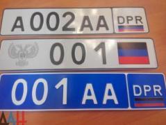 """""""Власти ДНР"""" принудительно заставляют владельцев автотранспорта менять украинские номера"""